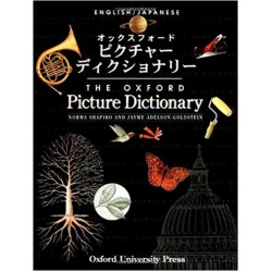 The Oxford Picture Dictionary: English-Japanese Edition