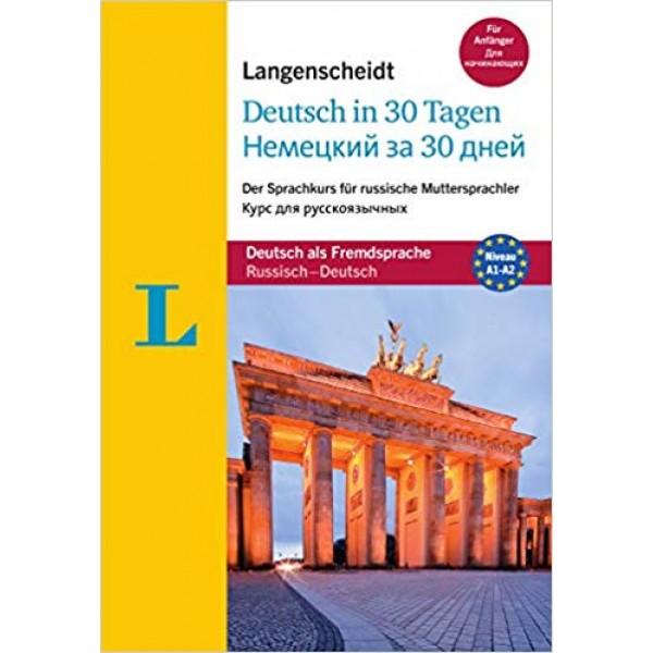 Deutsch in 30 Tagen für russische Muttersprachler. Buch mit Audio-CD