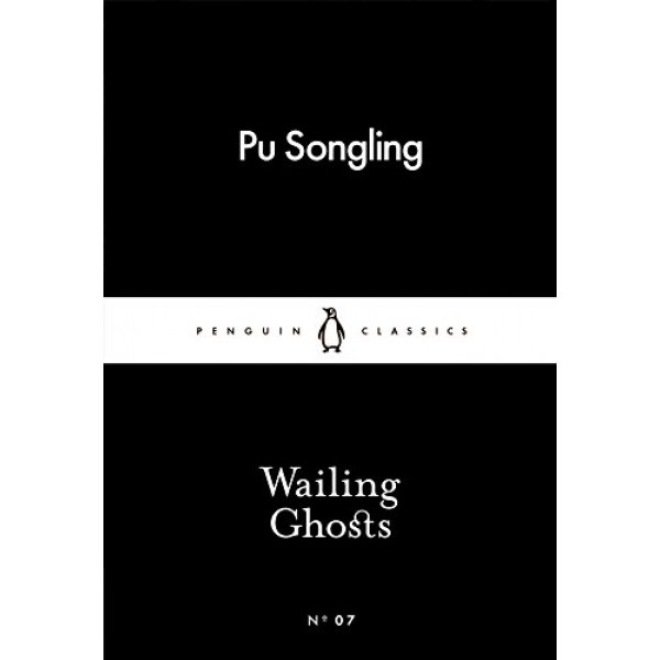 Wailing Ghosts, Songling